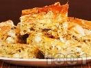 Рецепта Баница с праз и сирене
